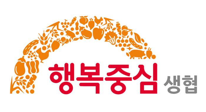 행복중심생협연합회